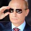 Drug Putina