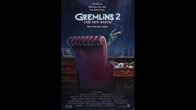Гремлины 2: Новенькая партия - Gremlins 2: The New Batch