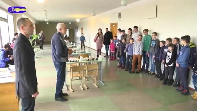 Особиста першість Сміли із шахів серед дітей шкільного віку