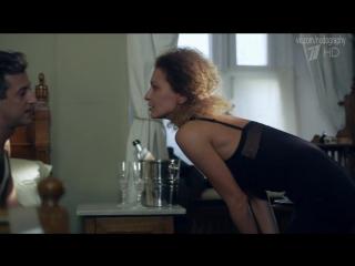 Диана Максимова в сериале