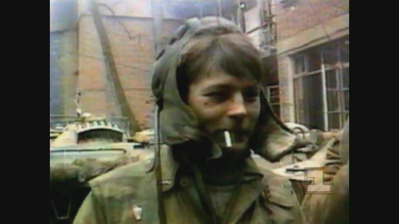 Чечня. 1995 Грозный. Казак - Игорь Андреевич Григоращенко