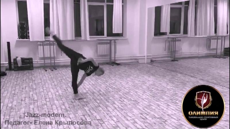 Танцевально-спортивный центр ОЛИМПИЯ Jazz-modern