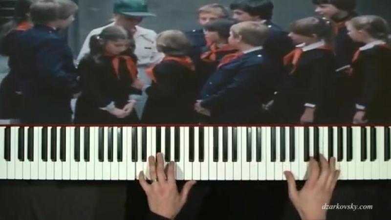Гостья из будущего кавер, пианино, минус-xklip-scscscrp