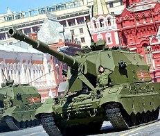 Российская военная мощь