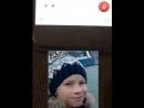 поиск ребенка Чибис Виктора в Новороссийске