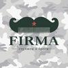 FIRMA - Стрижем и бреем | Владивосток