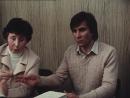 Гонки по вертикали (Александр Муратов).1983.Серия 1