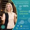 Центр практической психологии М.Н. Бибневой