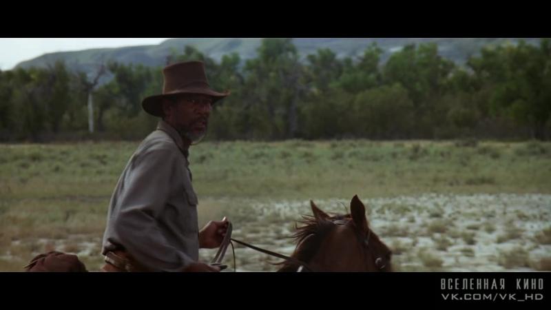 Непрощенный (1992)