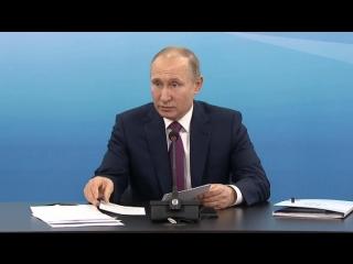 Владимир Путин: нет сомнений - Россия остается лидером мирового спорта
