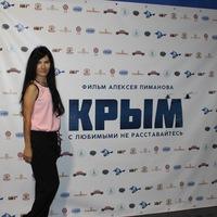 Любовь Каштенкова