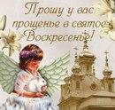 Ирина Рунова фото #26