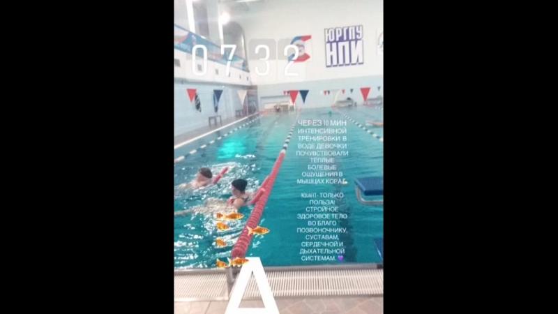 AQUAFIT в бассейне НПИ ( тренировка в 7:00)