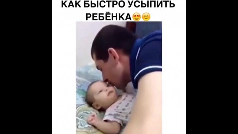 вот так папочка!