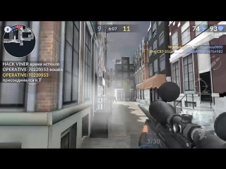 Super LUCKY SHOT in c-ops