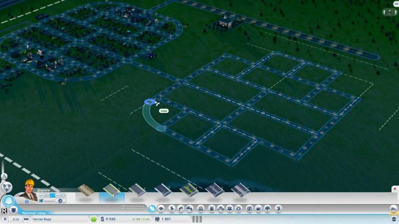 SimCity 5 _ 1 _ Большой проект _ Экзамен, Часть 1_2