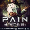 PAIN | THE BEST OF | 18.04.18 | TELECLUB