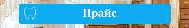 eliksir.tomsk.ru/price/