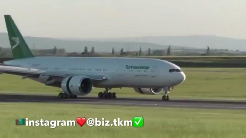 Туркменистан Туган жер
