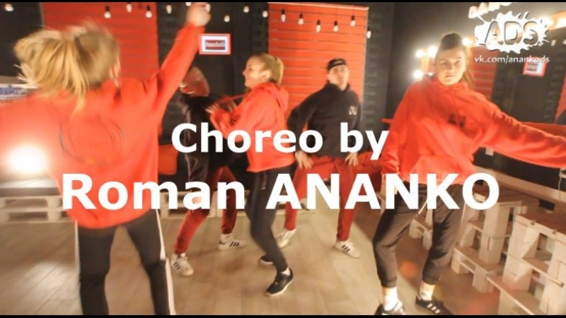 ANANKO DANCE SCHOOL_Choreo by Roman ANANKO_Croosh - Wun