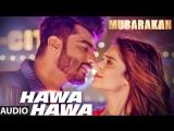 Hawa Hawa (Video Song) _ Mubarakan _ Anil Kapoor, Arjun Kapoor, Ileana D'Cruz, A