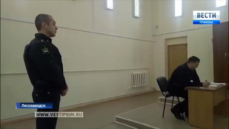 Судебное дело синоптика-любителя Руслана Юрковского закрыто, но он все равно недоволен, сообщает ДПС-Контроль со ссылкой на В