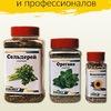 Wolmex - приправы, специи, рецепты