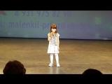 Песня - Красотка (конкурс - Маленький принц).mp4