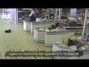 Грабителя в супермаркете Австралии осадили покупатели с помощью... тележки