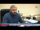 28 января 2014 года – день, давший отсчёт событиям Крымской весны