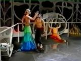 Служанки, 1992