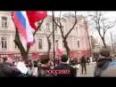 Марш 23 марта Одесса Один за всех и все за одного