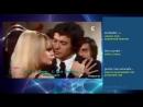 Une histoire de la drague de 1972 et sa parodie