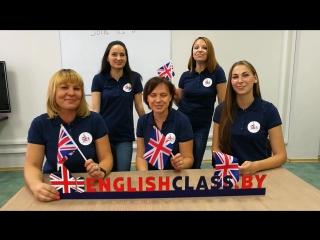 Дни открытых дверей в English Class для детей 10-16 лет