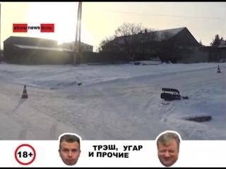 В селе Арамашево девочка на снегокате заехала под Ниссан. Репортаж ТАУ