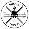 RUSSIALOPPET® | лыжные марафоны России