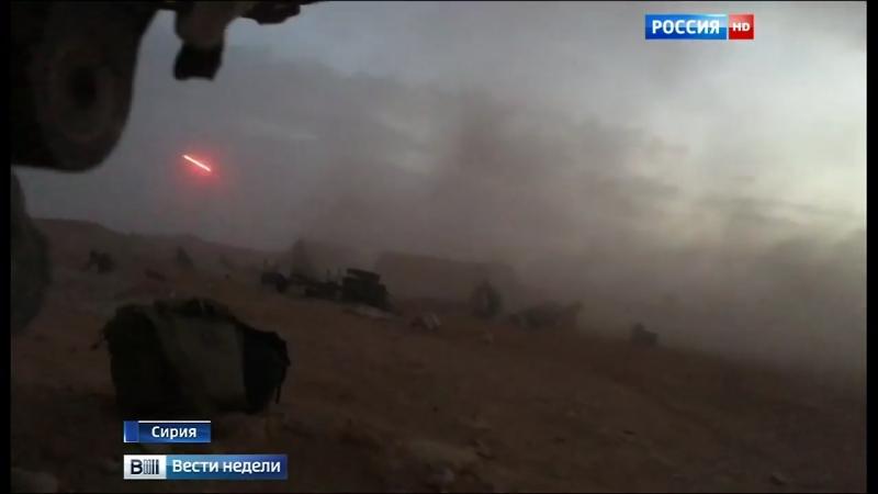 Сирия.Март 2015.Пальмира.Сьемочная группа ВГТРК попала под обстрел во контрнаступления ИГИЛ во время съёмок