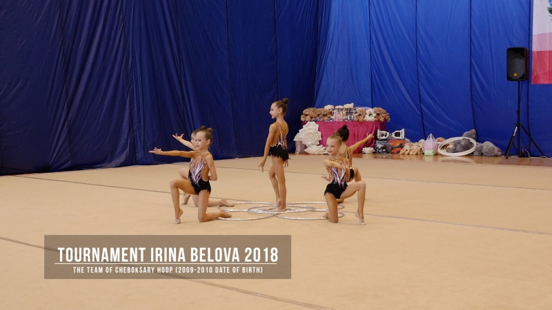 Rhythmic Gymnastics Tournament Belova Irina 2018/TEAM CHEBOKSARY 2009-2010 HOOP