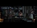 Мадам / Madame (2017) HD 720p