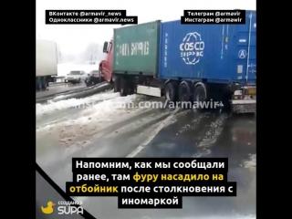 Фуру насадило на отбойник под Успенкой на ФАД Кавказ 22.12.17 Армавир (ДТП)