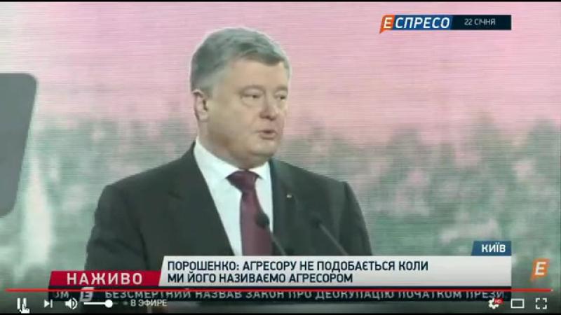 ПоФрейду: Порошенко публично опозорился, заявив, чтосапог украинского оккупанта топчет землю Донбасса иКрыма