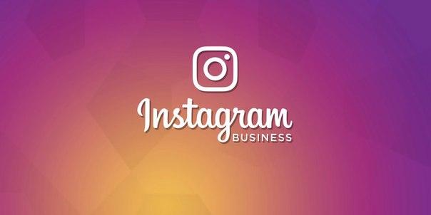 Новый курс: 'Схемы заработка и продвижения в Instagram'  Пользовател