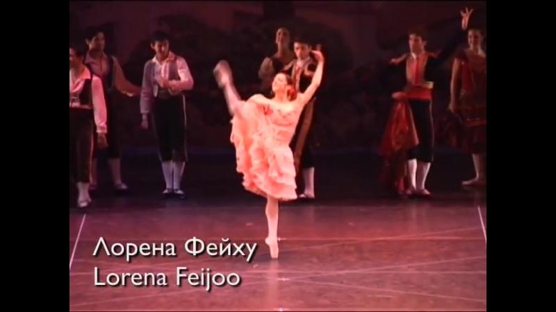 Бенуа де ла Данс-2011: Лорена Фейхо / Benois de la Danse-2011: Lorena Feijoo