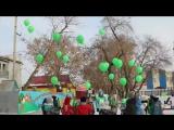 Курганской области 75 лет