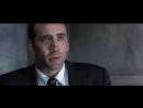 """Это стиль гранж! [Фильм """"Скала"""", 1996 г.]"""