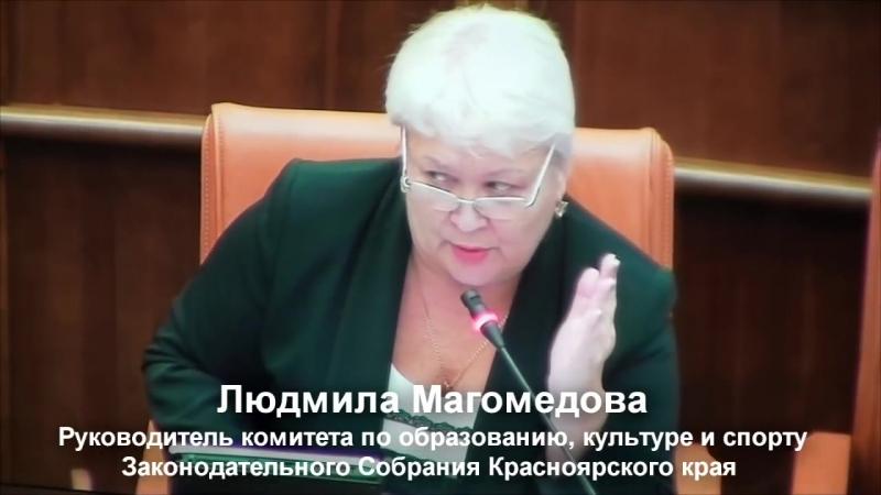 Людмила Магомедова: За базаром следи!..