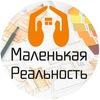 Дизайн интерьера Сызрань, Дизайн квартир Сызрань