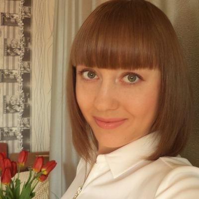 Оксана Князькина