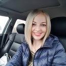 Елена Пыжова фото #18