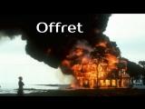 Жертвоприношение / Offret (1986)